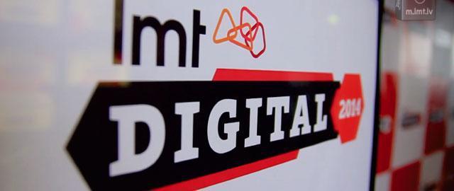 Digital 2014: Rudens